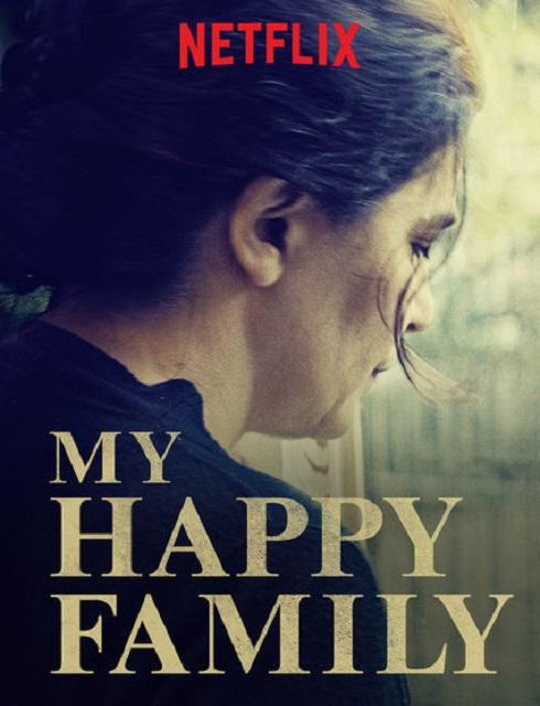 فيلم My Happy Family 2017 مترجم اون لاين