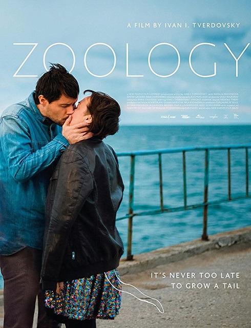 فيلم Zoology 2016 مترجم اون لاين