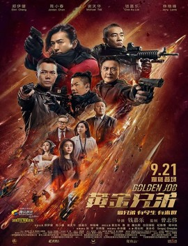 فيلم Golden Job 2018 مترجم اون لاين