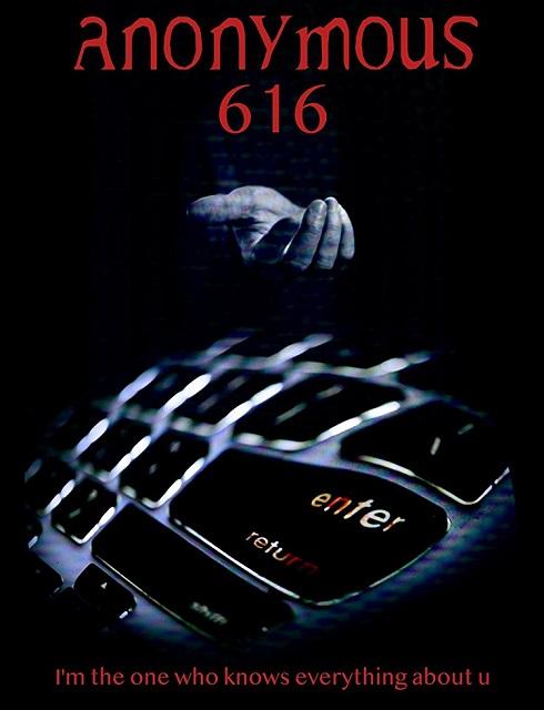 فيلم Anonymous 616 2017 مترجم اون لاين