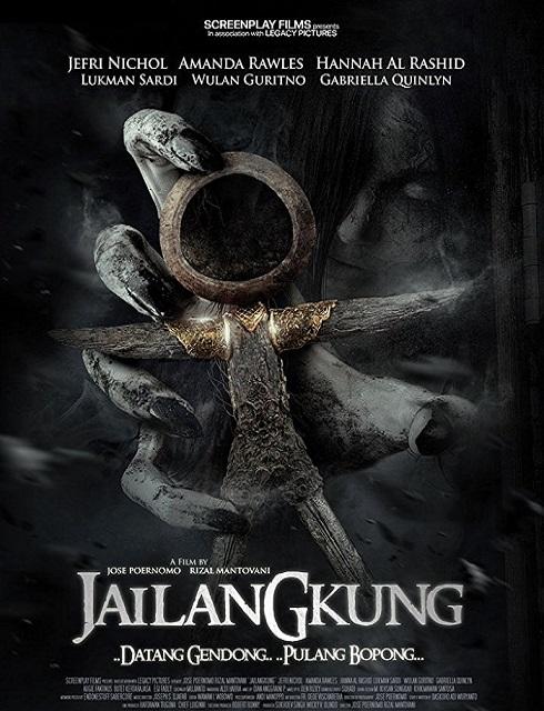 فيلم Jailangkung 2017 مترجم اون لاين