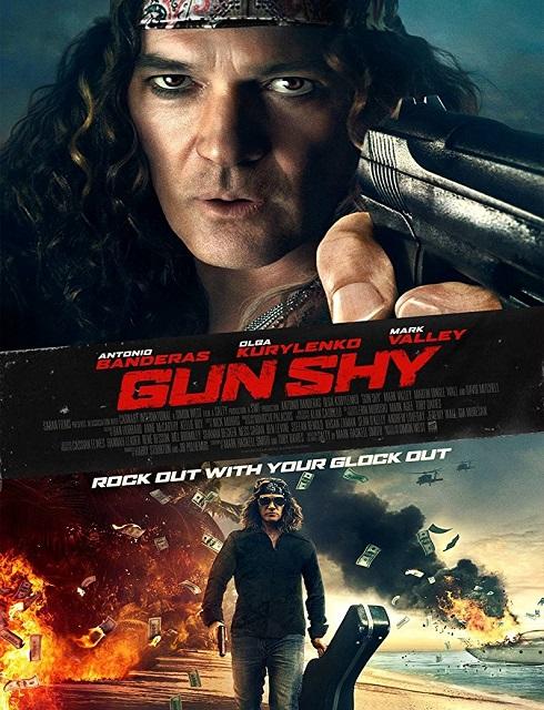 فيلم Gun Shy 2017 مترجم كامل HD اون لاين