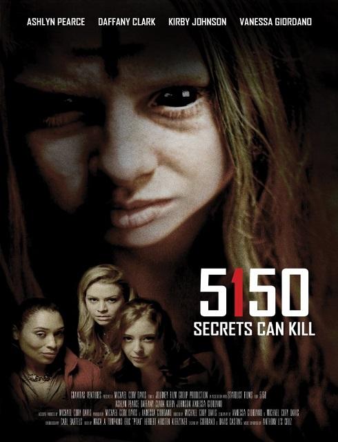 فيلم 5150 2016 مترجم HD اون لاين