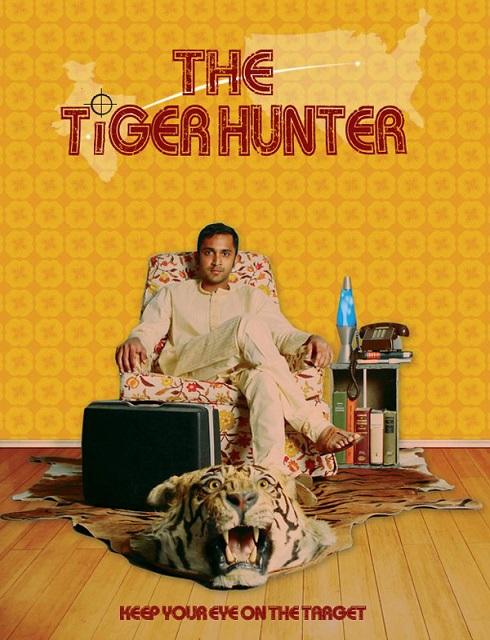 فيلم The Tiger Hunter 2016 HD مترجم اون لاين