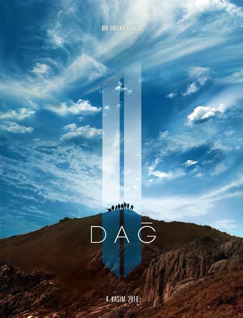 فيلم Montagne II 2016 مترجم HD اون لاين