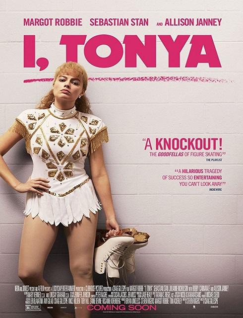 فيلم I Tonya 2017 مترجم اون لاين