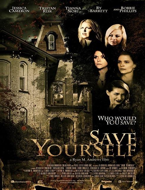 فيلم Save Yourself 2015 مترجم اون لاين