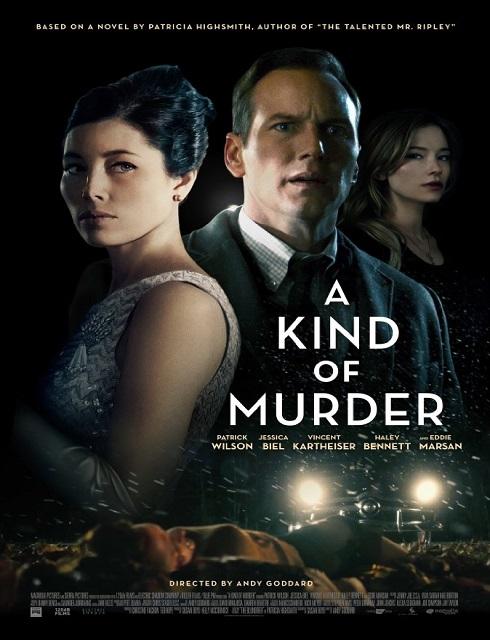 فيلم A Kind of Murder 2016 مترجم اون لاين