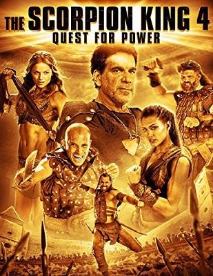 فيلم The Scorpion King 4 Quest for Power 2015 مترجم اون لاين