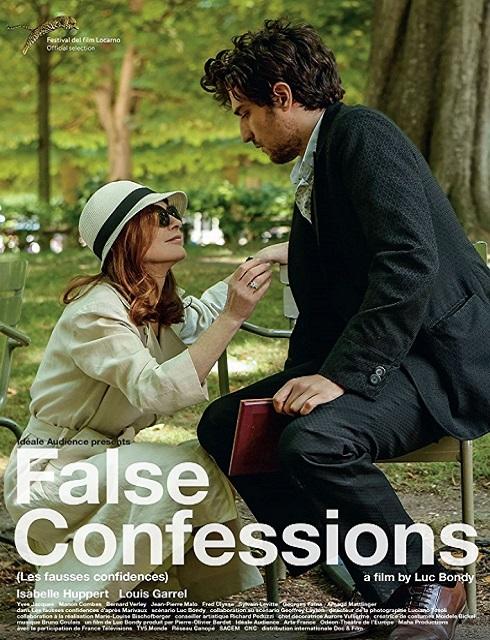 فيلم False Confessions 2017 مترجم اون لاين