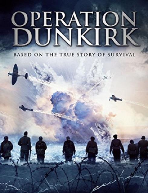 فيلم Operation Dunkirk 2017 HD مترجم اون لاين