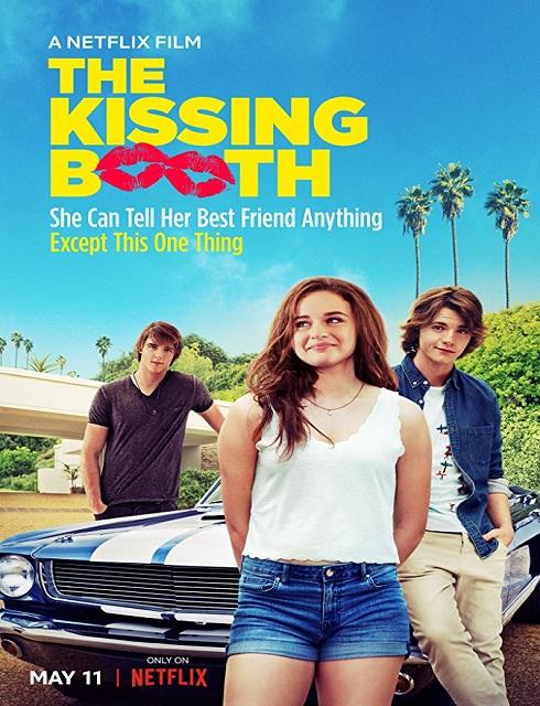 فيلم The Kissing Booth 2018 مترجم اون لاين