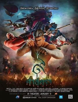 فيلم The Legend of Muay Thai 9 Satra 2018 مترجم اون لاين