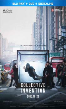فيلم Collective Invention 2015 مترجم اون لاين
