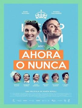 فيلم Ahora o nunca 2015 مترجم