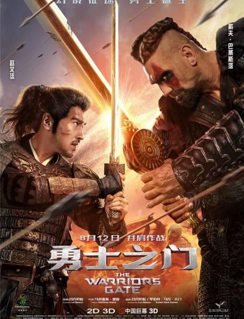 مشاهدة فيلم Warriors Gate 2016 مترجم اون لاين