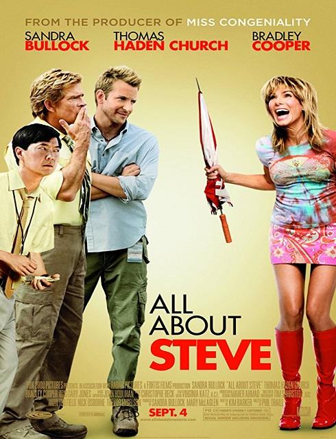 فيلم All About Steve 2009 مترجم اون لاين