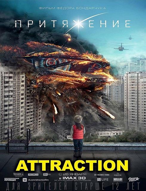 فيلم Attraction 2017 HD مترجم اون لاين