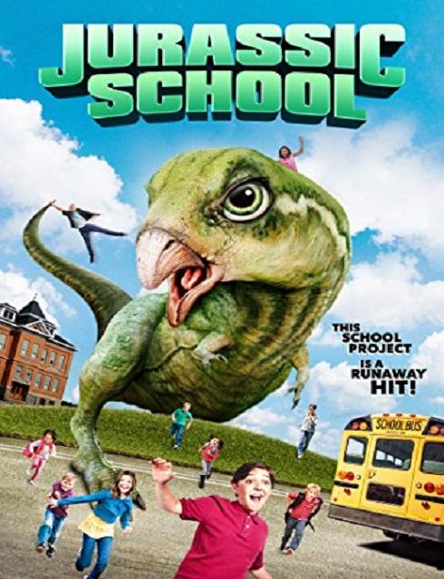 فيلم Jurassic School 2017 HD مترجم اون لاين