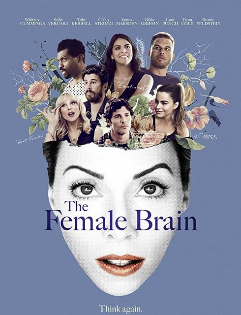 مشاهدة فيلم The Female Brain 2017 HD مترجم online