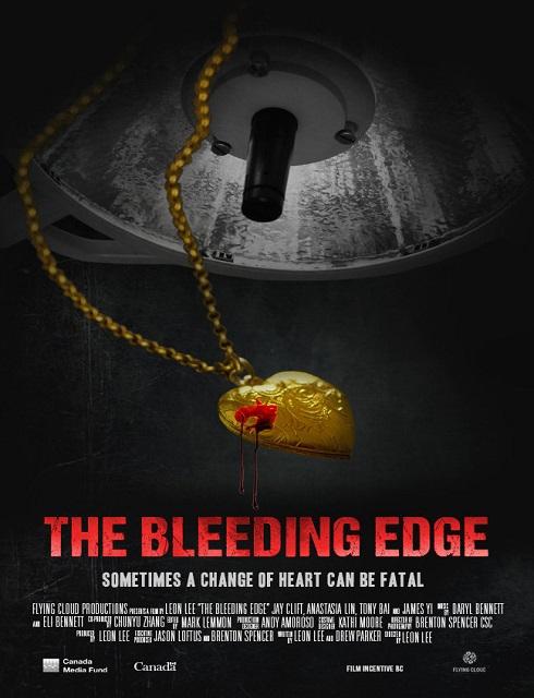فيلم The Bleeding Edge 2016 مترجم اون لاين