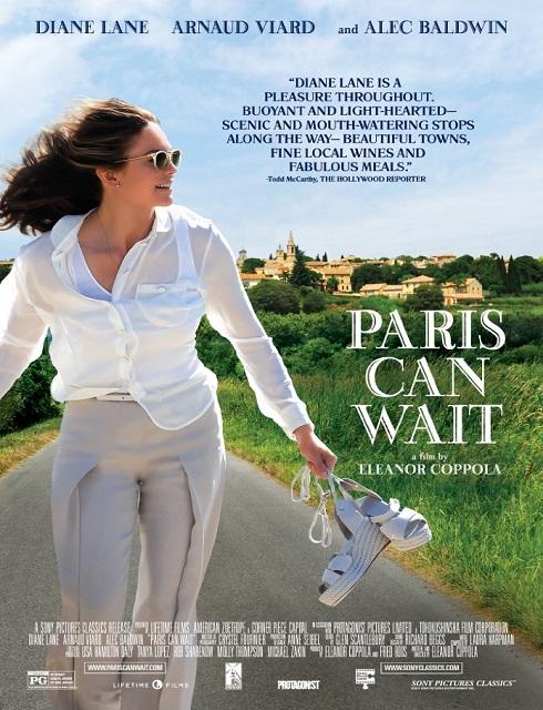 فيلم Paris Can Wait 2016 مترجم اون لاين