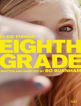 فيلم Eighth Grade 2018 مترجم اون لاين