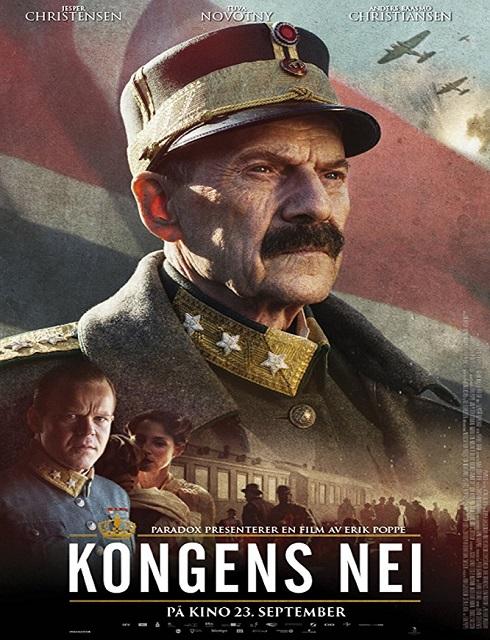 فيلم The Kings Choice 2016 مترجم اون لاين