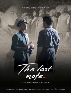 فيلم The Last Note 2017 مترجم