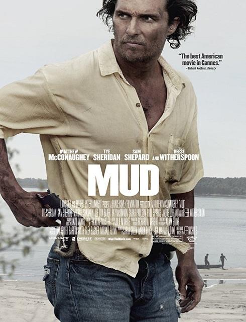 فيلم Mud 2012 مترجم اون لاين