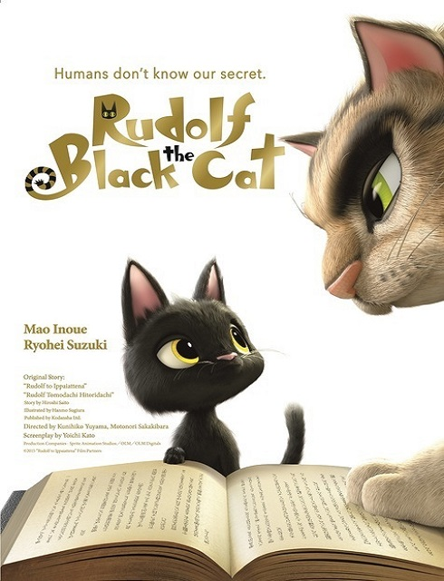 فيلم Rudolf the Black Cat 2016 مترجم اون لاين
