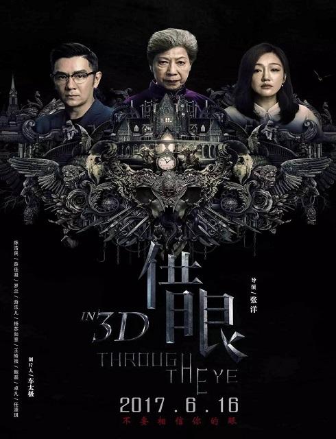 فيلم Through The Eye 2017 مترجم اون لاين
