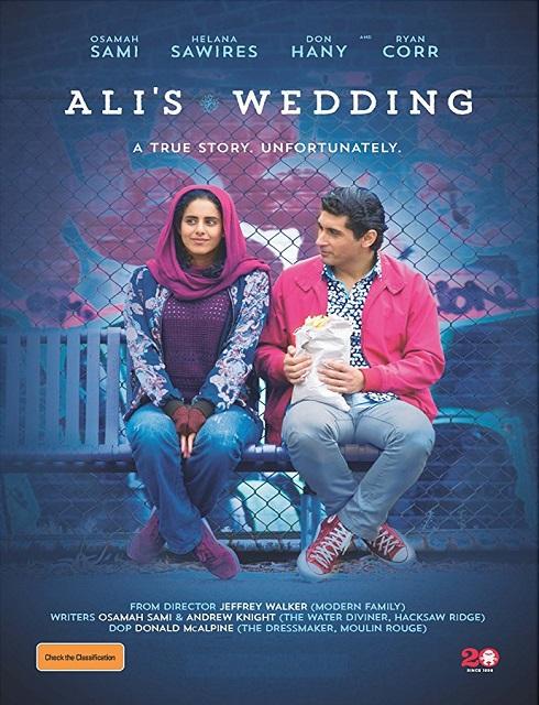 فيلم Alis Wedding 2017 مترجم اون لاين