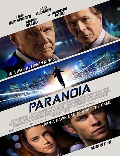 فيلم Paranoia 2013 مترجم اون لاين