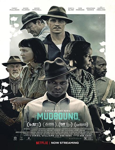 مشاهدة فيلم Mudbound 2017 مترجم اون لاين