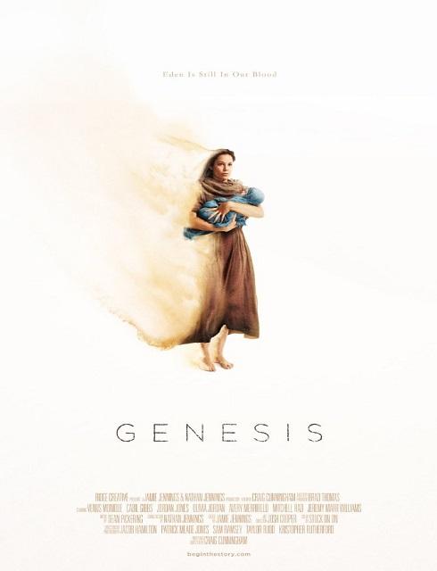 فيلم Genesis 2016 HD مترجم اون لاين