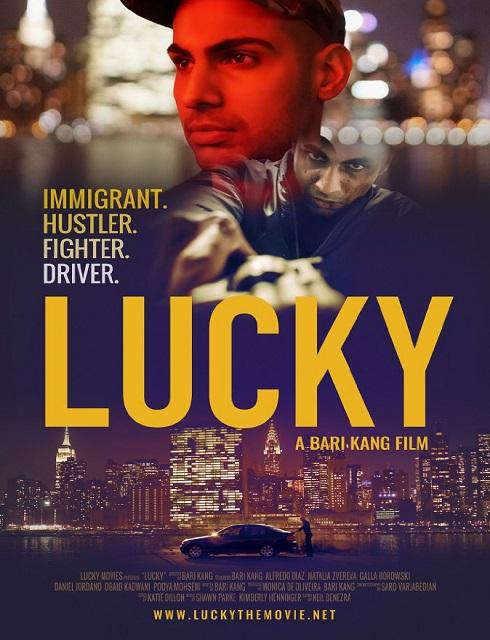 فيلم Lucky 2016 HD مترجم اون لاين