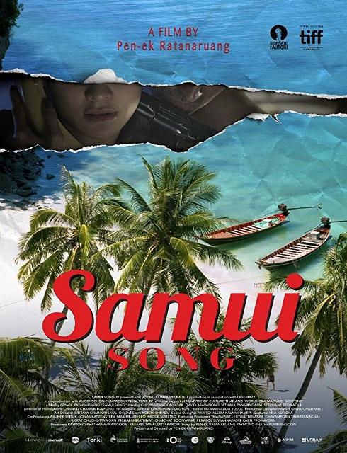 فيلم Samui Song 2017 مترجم اون لاين