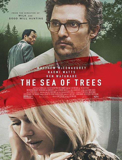 فيلم The Sea of Trees 2015 مترجم اون لاين