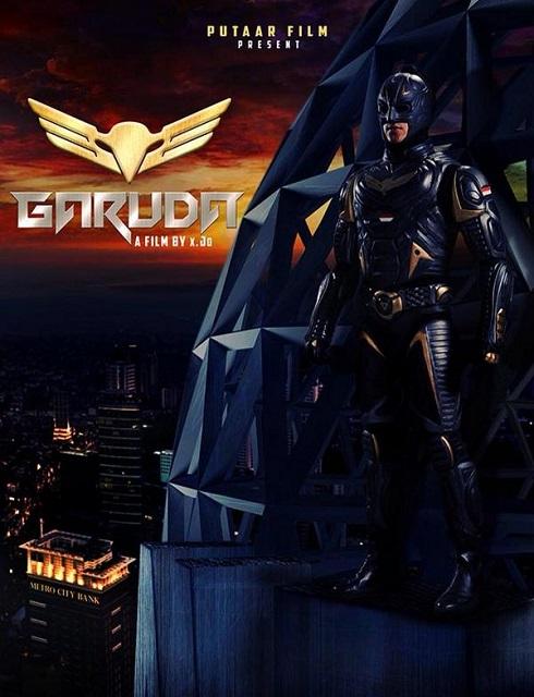 فيلم Garuda Superhero 2015 مترجم اون لاين