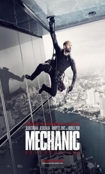مشاهدة فيلم Mechanic Resurrection 2016 مترجم