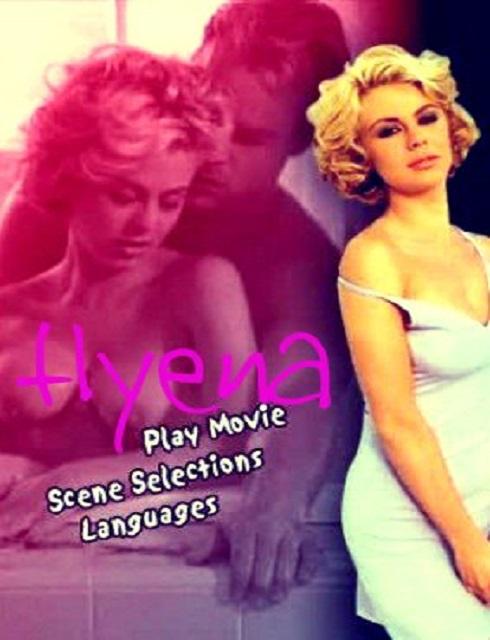 فيلم The Hyena 1997 اون لاين للكبار فقط 30