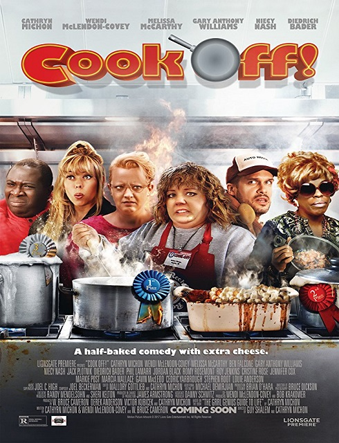 Cook Off 2007 مترجم اون لاين