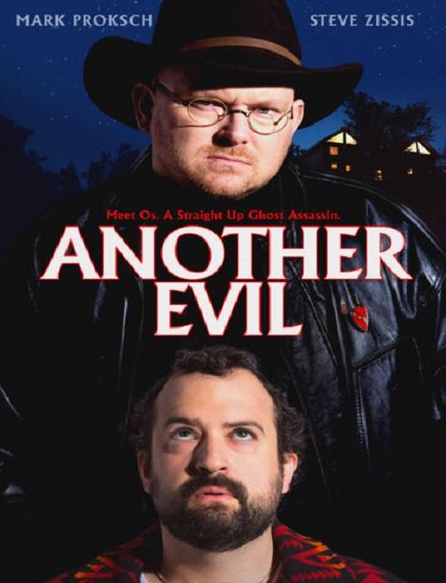 فيلم Another Evil 2016 مترجم HD اون لاين
