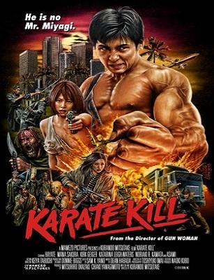فيلم Karate Kill 2016 HD مترجم اون لاين
