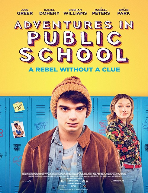 فيلم Adventures in Public School 2017 مترجم اون لاين