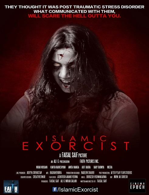 فيلم Islamic Exorcist 2017 HD مترجم اون لاين