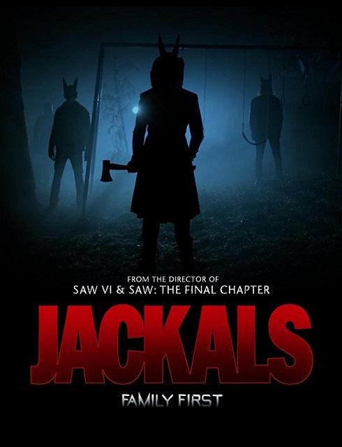 فيلم Jackals 2017 مترجم HD اون لاين