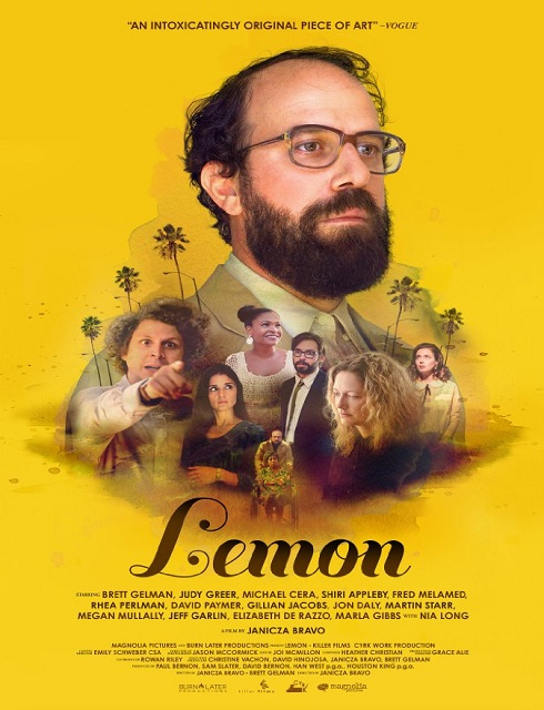 فيلم Lemon 2017 مترجم اون لاين