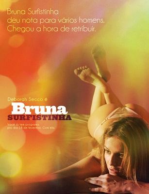 فيلم bruna surfistinha 2011 HD اون لاين للكبار فقط